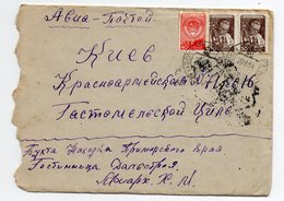 Air Mail  Far East Cove Nakhodka Kiev 1954 - Lettres & Documents