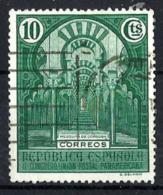 España Nº 605 En Usado - 1889-1931 Royaume: Alphonse XIII