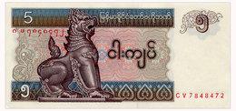 MYANMAR 5 KYATS ND(1997) Pick 70b Unc - Myanmar