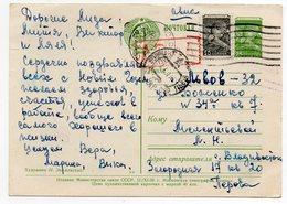 Air Mail  Far East Vladivostok Lvov 1960 - Lettres & Documents