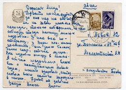 Air Mail  Far East Vladivostok Lvov 1961 - Lettres & Documents