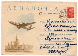 Air Mail  Far East Vozzhaevka Amur Region Chernecha-Sloboda 1962 - Lettres & Documents