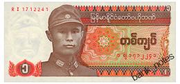MYANMAR 1 KYAT ND(1990) Pick 67 Unc - Myanmar