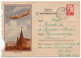 Air Mail  Far East  Kamchatka Ust-Khayrazovo Poltava 1965 - Lettres & Documents