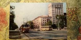 Russia. Novokuznetsk City. Metallurg Prospekt (w Tram) - OLD USSR PC.  1970s - Tranvía