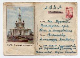 Air Mail  Gaysin Dudinka 1957 - Lettres & Documents