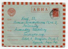 Air Mail Lvov Kiev 1960 - Covers & Documents