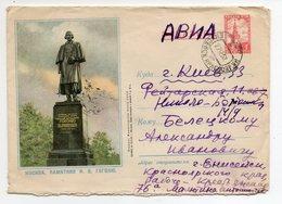 Air Mail Eniseysk Kiev 1957 - 1923-1991 URSS