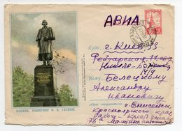 Air Mail Eniseysk Kiev 1957 - 1923-1991 USSR