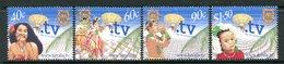 Tuvalu 2001 Inauguration Of .tv ISP Set CTO Used (SG 1005-1008) - Tuvalu