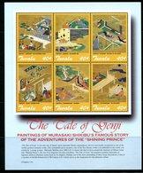 Tuvalu 2002 Japanese Art - The Tale Of Genji Sheetlet (3) Set MNH (SG 1024-1041) - Tuvalu