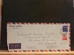 A8264A  LETTRE JAPON POUR LA BELG. - 1989-... Empereur Akihito (Ere Heisei)