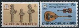 1985 Europa C.E.P.T., Cipro, Serie Completa Nuova (**) - Europa-CEPT