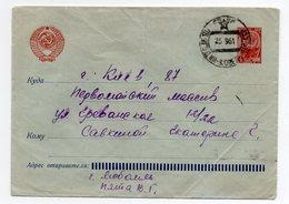 TPO Yagodin - Kovel Kiev 1961 - Covers & Documents