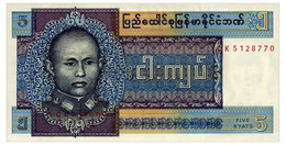 BURMA 5 KYATS ND(1973) Pick 57 Unc - Myanmar