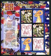 Tuvalu 2003 Chinese New Year - Year Of The Ram Sheetlet MNH (SG 1083-1085) - Tuvalu