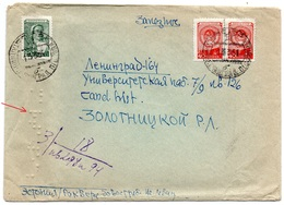 Mail Blind Registered TPO # 298 Tallinn - Leningrad 1951 - 1923-1991 USSR