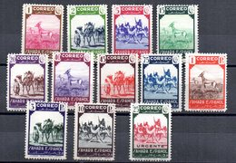 Serie   Nº 63/74  Sahara - Sahara Español