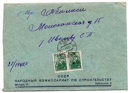 Moskva Tbilisi Georgia 1940 - 1923-1991 USSR
