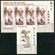 Tuvalu 2004 Chinese New Year - Year Of The Monkey MS (2) Set MNH (SG MS1113-1114) - Tuvalu