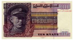 BURMA 10 KYATS ND(1973) Pick 58 Unc - Myanmar