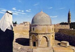 Gerusalemme - Santuario Dell'ascensione - Formato Grande Non Viaggiata – E 9 - Israele