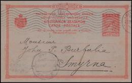 3090/ Grèce (Greece) Entier Stationery Carte Postale (postcard) N°25 Pour Smyrna Turquie (Turkey) 1921 Krag Francais - Enteros Postales