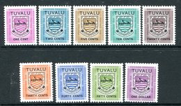 Tuvalu 1981 Postage Dues Set MNH (SG D1-D9) - Tuvalu