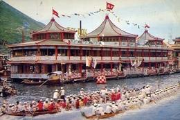 The Tai Pak Floating Restaurant Co - Ltd - Aberdeen - Hong Kong - Formato Grande Non Viaggiata – E 9 - Cina (Hong Kong)