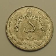 1978 - Iran -2537 - 5 RIALS - KM 1176 - Iran