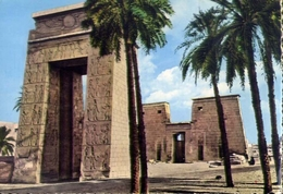 Karmak - Ptolomey Gateway And Khonsu Temple - Formato Grande Non Viaggiata – E 9 - Mondo