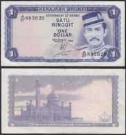 BRUNEI - 1 Ringit Banknote 1983 XF Pick 6c   (12860 - Banknoten