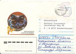 Ukraine Postal Stationery Cover Sent To Germany 6-4-1993 With CAT Cachet - Ukraine