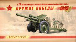 Russia, 2014, Mi. 2037C-40C, Sc. 7525-28, Weapon Of The Victory, Artillery, Prestige Booklet - 1992-.... Federazione