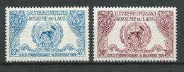 LAOS 1956. Poste Aérienne. N°s 22 Et 23 . Neufs  * (MH) - Laos