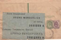 Russia Wrapper 1903 - 1857-1916 Imperium