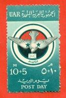 Egypt 1959. Post Day. Unused Stamp. - Post