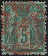 1876 Sage N/U N°75 5c Vert Oblitération Rouge Journaux PP Paris Superbe !!! - 1876-1898 Sage (Type II)