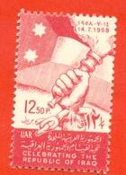 Egypt 1958. Celebrating Of Iraq. Unused Stamp. - Factories & Industries