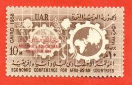 Egypt 1958. Overprint. Unused Stamp. - Factories & Industries