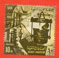 Egypt 1965.Metallurgy. Unused Stamp. - Factories & Industries