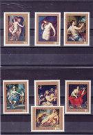 HONGRIE 1970 PEINTURES ITALIENNES Yvert 2099-2105 NEUF** MNH - Arts
