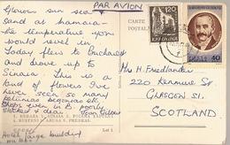 Romania & Marcofilia, Valea Prahovei, Multi Views,  Glasgow Scotland 1967 (7797) - 1948-.... Républiques