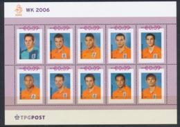 Nederland/Netherlands/Pays Bas/Niederlande/Paesi Bassi  Nvph: 2420-F-2 (PF/MNH/Neuf Sans Ch/**)(3901) - Nederland