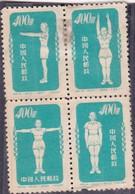 Chine-1952  N°942>942C - 1949 - ... République Populaire