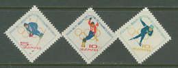 North Korea 1964 Olympic Games Innsbruck Set Of 3 MNH - Winter 1964: Innsbruck