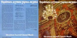 CD Ukrainian Sacred Choral Music - Gospel & Religiöser Gesang