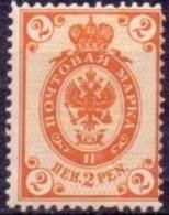 FINLAND 1901-03 2pen Oranje Boekdruk Berlijn PF-MNH - 1856-1917 Administration Russe