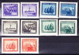 ESPAGNE, Y&T 633A/L ** MNH. (E79) - 1931-Aujourd'hui: II. République - ....Juan Carlos I