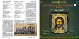 CD .Early Russian All Night Vigil 17th Century - Religion & Gospel